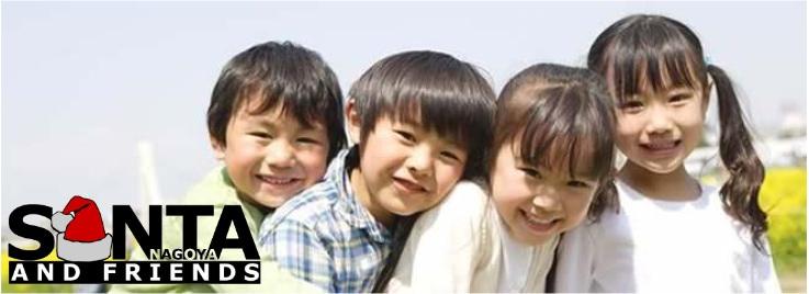 SFN Children