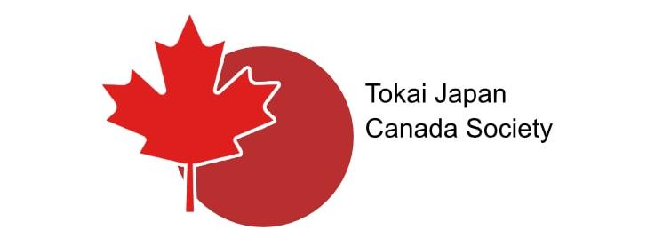 Tokai Japan Society Logo